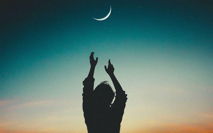 Neumond, Mond